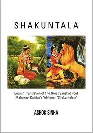 Shakuntala by Kalidasa--A great Indian epic from the Mahabharata