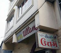 hotel Uttam is one of the budget #hotels #in #dwarka, near at dwarkadhish temple.