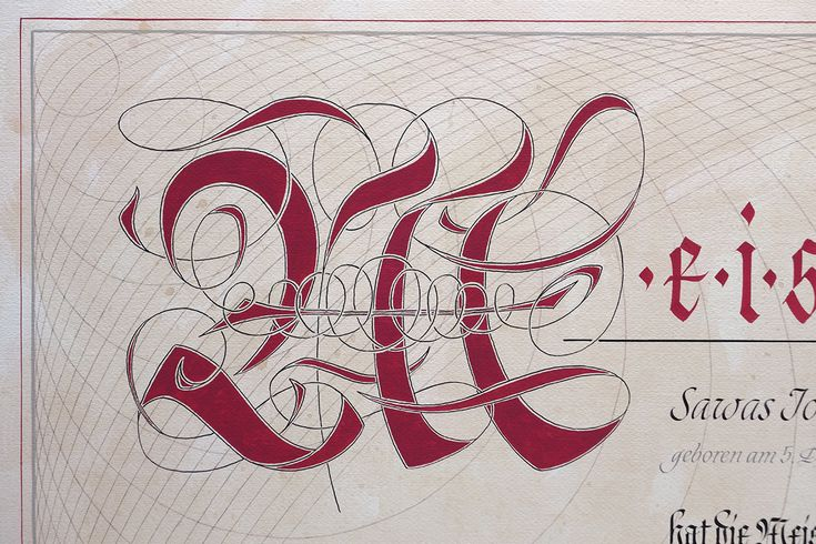rotes Initial