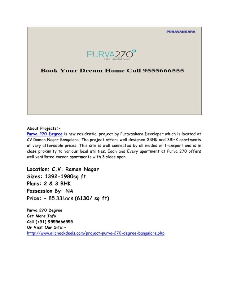 Purva 270 Degree – CV Raman Nagar Bangalore Call 9555666555 by Pankaj Negi via slideshare