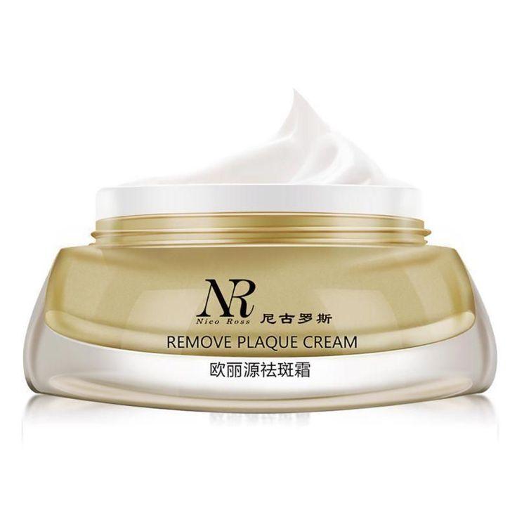 Eliminate Melanin Freckle Removal Whitening Repair Facial Anti-Aging Skin Cream  #EliminateMelaninChina #Skinwhiteningproducts