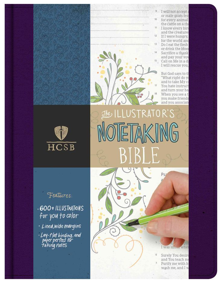 <div>A Bible that combines two hot trends: Bible journaling and adult coloring. Each Bible spread contains a line-drawn illustration that can be filled in by the reader with whatever colors they choose. Includes three varieties of illustrations: (1) fi...