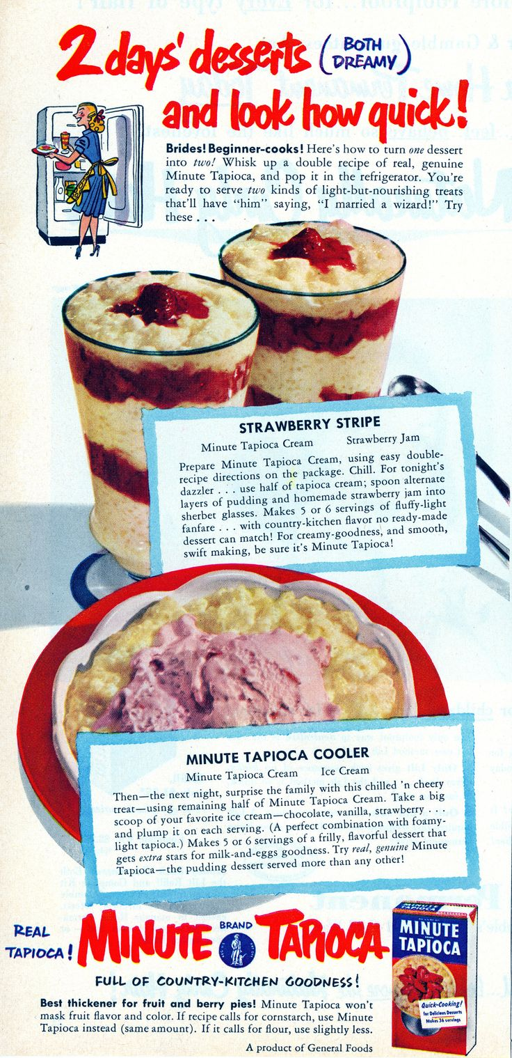 1952 ~ Strawberry Stripe ~ Minute Tapioca Cooler ~ | Flickr - Photo Sharing!