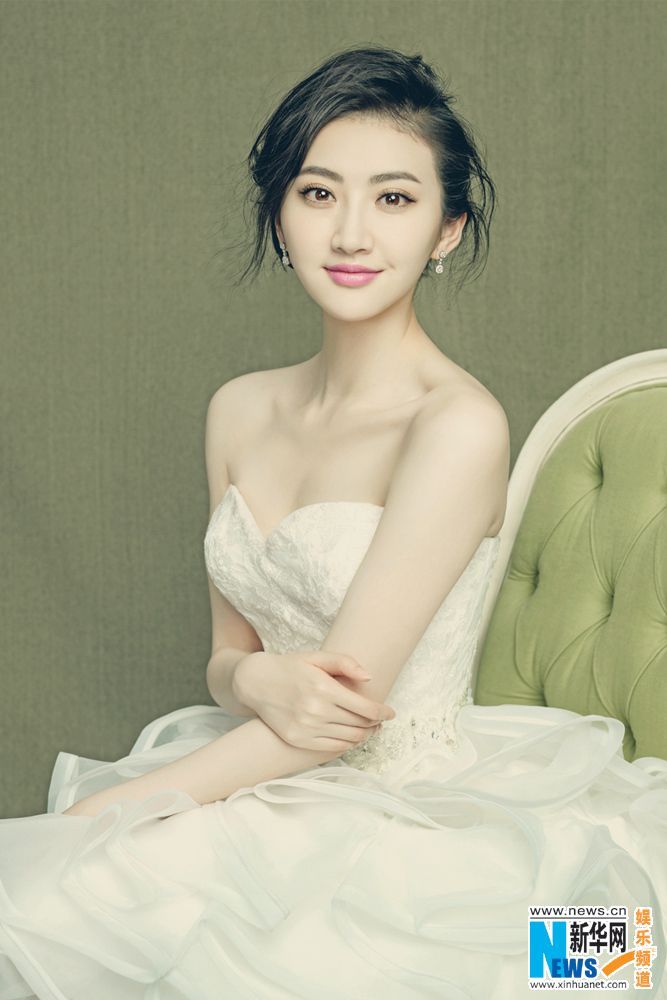Chinese actress Jing Tian | Chinese Entertainment News ...