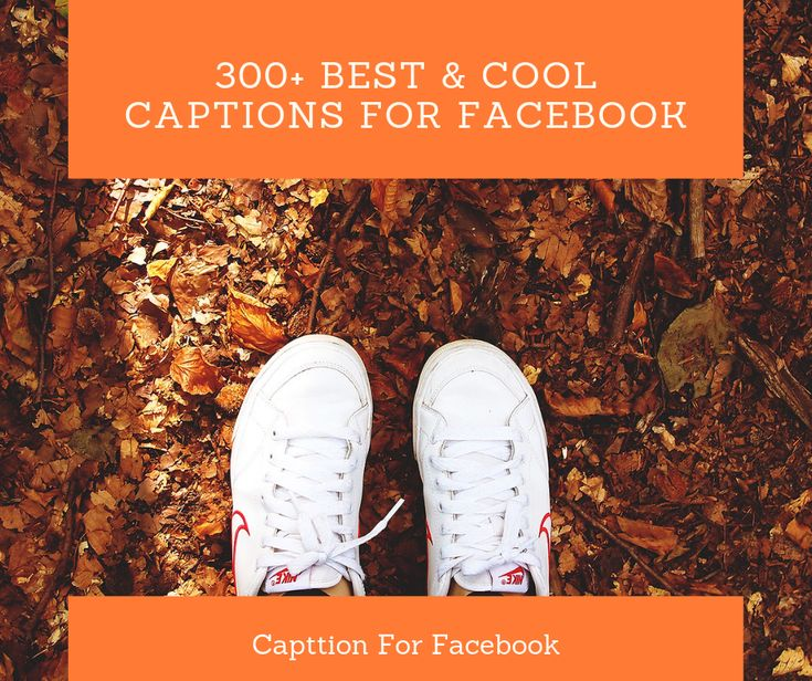 300+ Best & Cool FB Captions for Attitude | Best caption ...