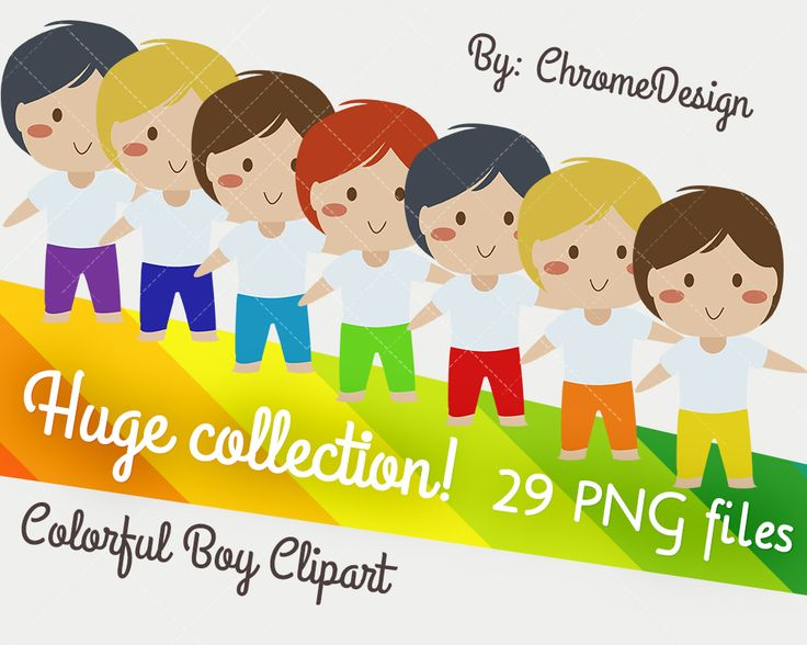 Colorful Children Clipart - Colorful Boy Clipart - Another huge clipart collection is now available, this time with a boy figure. With 29 type of color variations, you are guaranteed to find your favourite!