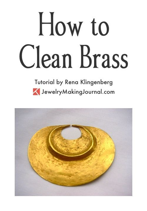 How to Clean Brass | How to Clean Brass Remove Tarnish | Brass Remove Tarnish | Keep Brass Shiny