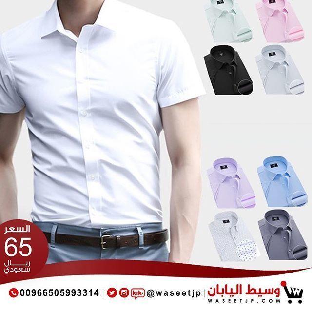 Goo Gl Xtkmr3 قمصان شبابية خفيفة قميص رجالي أكمام قصيرة ب ياقة و أزرار خليط من ال Mens Shirts Men Casual Mens Tops