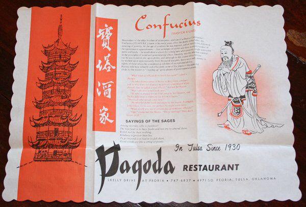Vintage Pagoda Restaurant menu - Tulsa,Oklahoma