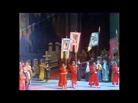 """Глинка. Опера """"Иван Сусанин"""" Эпилог. Хор """"Славься""""."""