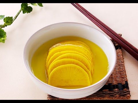 Настоящая корейская кухня: Маринованный редис Дайкон 단무지 - YouTube