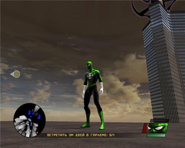 Сделать костюм зеленого фонаря