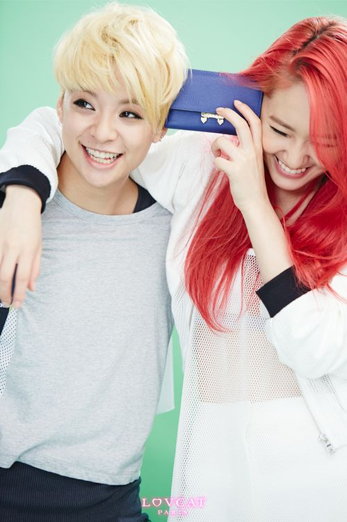 Amber and Krys!