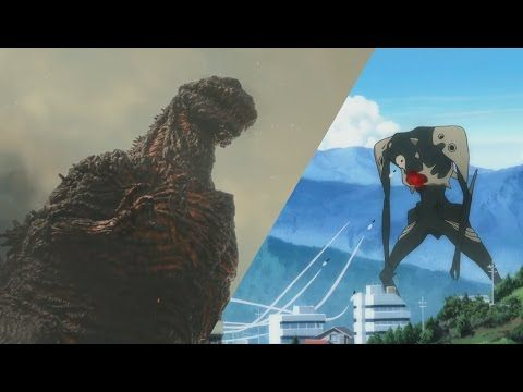 Godzilla x Evangelion : The Visual Similarities - YouTube