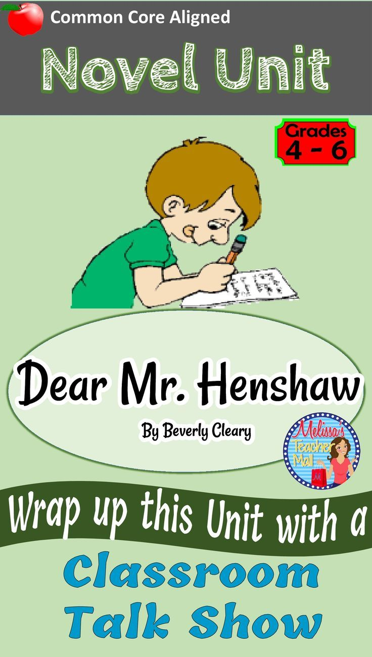 Uncategorized Dear Mr Henshaw Worksheets 20 best dear mr henshaw images on pinterest guided reading novel unit cover the common core while a book kiddos