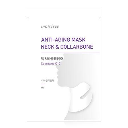 [innisfree] Anti-Aging Mask Neck&Collarbone (3PCS)