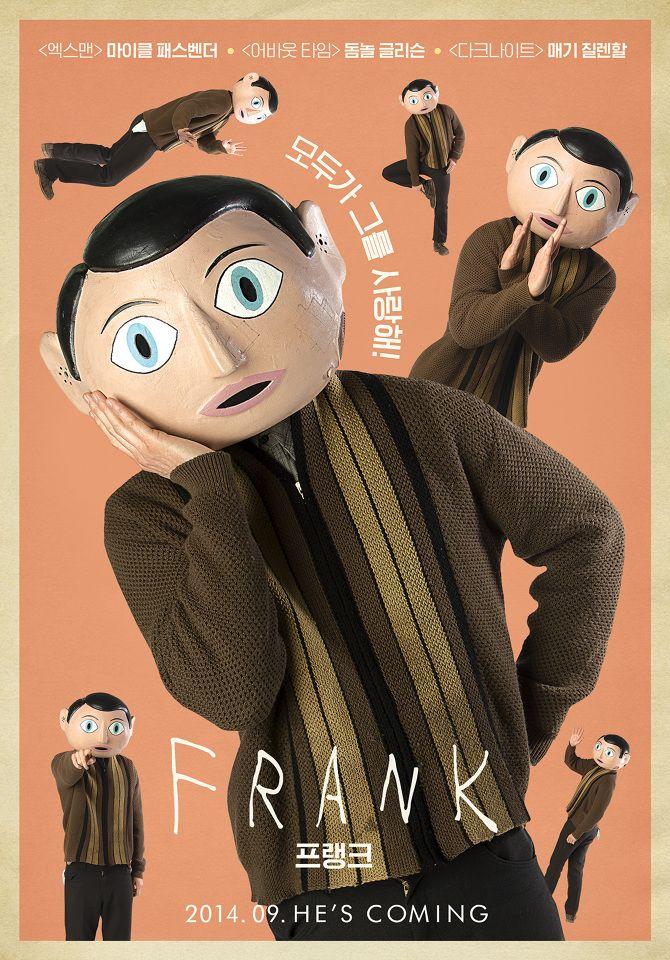 프랭크 _ Frank - - P Y G M A L I O N -