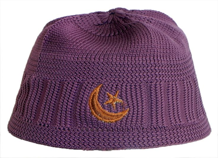 Mauve Knitted Thread Muslim Prayer Cap (Cotton Thread)