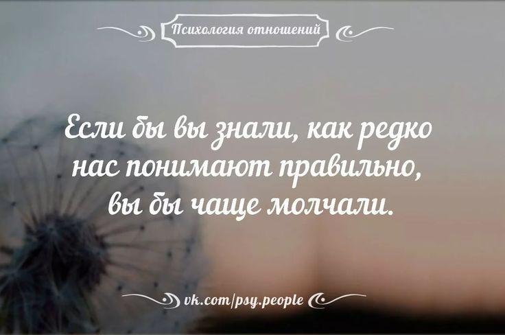 психология отношений: 14 тыс изображений найдено в Яндекс.Картинках