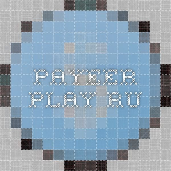 payeer-play.ru