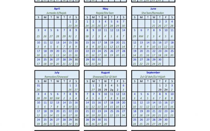 Islamic Calendar 2016 Printable