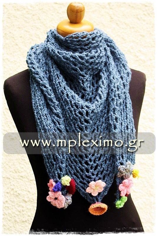πλεκτό σάλι βελονάκι - mesh crochet scarf