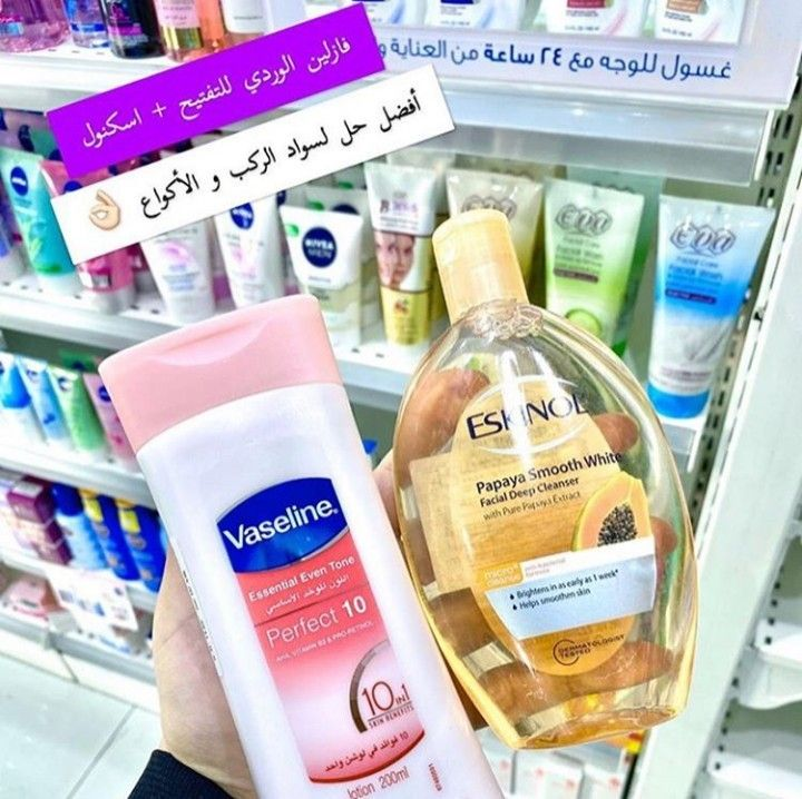 Pin By Doaa Ali On أدوات تجميل متنوعة In 2020 Skin Care Hand Soap Bottle Soap Bottle
