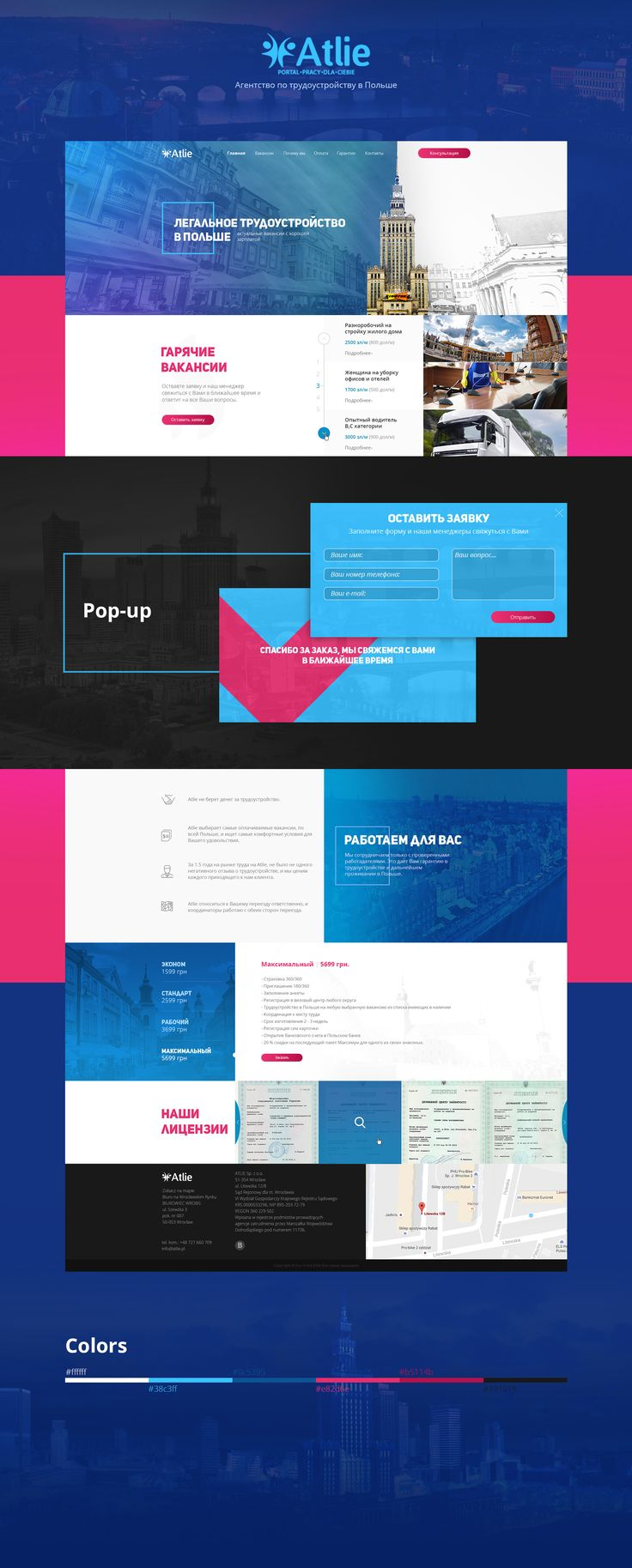 Random colors website - Check Out My Behance Project U201catlie Landing Page U201d Https Random Weblanding