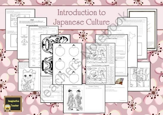 introduction to japanese culture essay