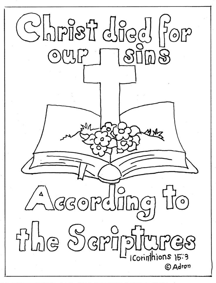 Coloring Pages For Kids By Mr Adron Bible And Cross Print Color Page