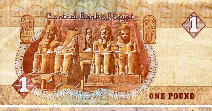 إعادة طباعة الجنيه الورقى وطرح 300 مليون قبل العيد |Egyptian Pound back in 2016 « قطر ماركتنج