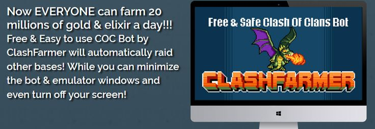 Collect resources, train troops and raid for loot unceasingly with ClashFarmer free Clash of Clans Bot. http://www.clashfarmer.com