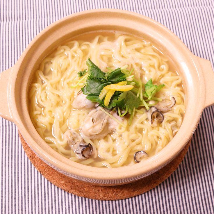 「旨味凝縮!牡蠣出汁のゆず塩ラーメン」の作り方を簡単で分かりやすい料理動画で紹介しています。旬の牡蠣を使用した塩ラーメンのレシピです。鶏や野菜などを使用せず、牡蠣だけの出汁なので透き通るような綺麗なスープが特徴です。ゆず皮や三つ葉は香りが強いので苦手な方は、レモンの皮や青ネギで代用するのがオススメです。さっぱり爽やかに召し上がれる一品です。