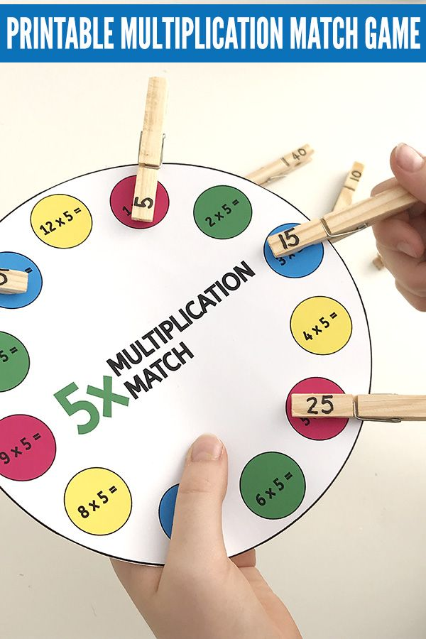 Printable Times Table Game Multiplication Peg Match 1x 12x