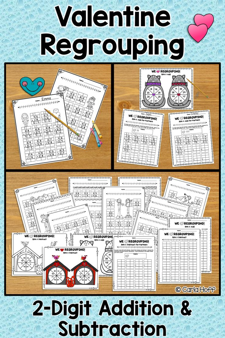 Put a bit of holiday fun into your double-digit regrouping practice, just in