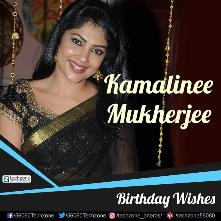 Kamalinee Mukherjee is a supporter of non-profit organizations CHORD India and World Vision which are involved in rehabilitation, welfare and education of children #HBDKamalineeMukherjee