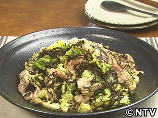 磯の香り漂うひと鍋おかず「豚肉、キャベツ、ひじきの鍋蒸し」のレシピを紹介!