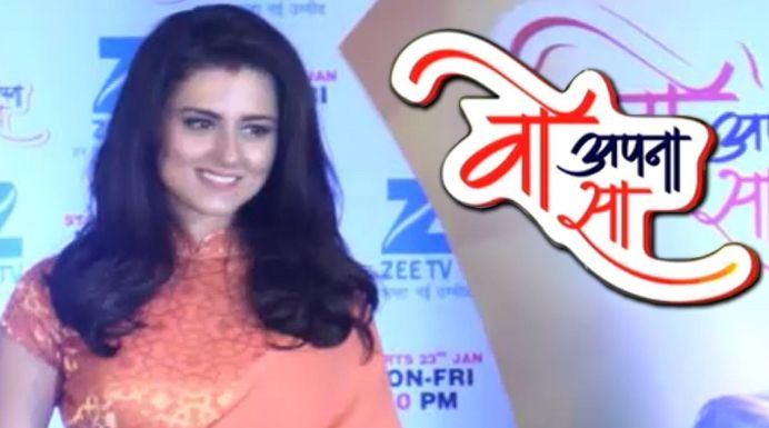OMG! Ridhi Dogra QUITS Zee TV's 'Woh Apna Sa' - Click link for more details:  http://www.desiserials.org/omg-ridhi-dogra-quits-zee-tvs-woh-apna-sa/219395/