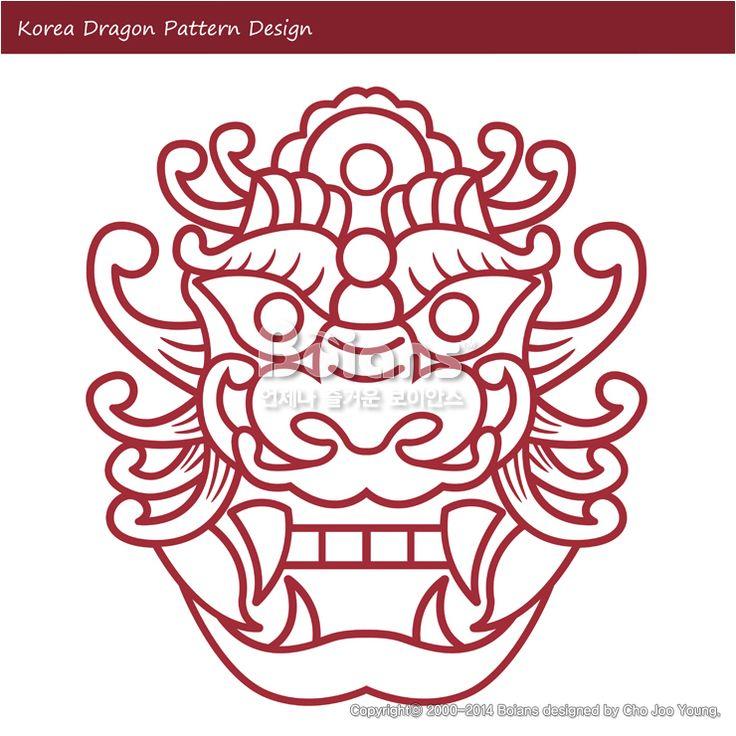한국의 용 문양 패턴디자인. 한국 전통문양 패턴 디자인 시리즈. (BPTD010031) Korea Dragon Pattern Design. Korean traditional Pattern Design Series. Copyrightⓒ2000-2014 Boians.com designed by Cho Joo Young.