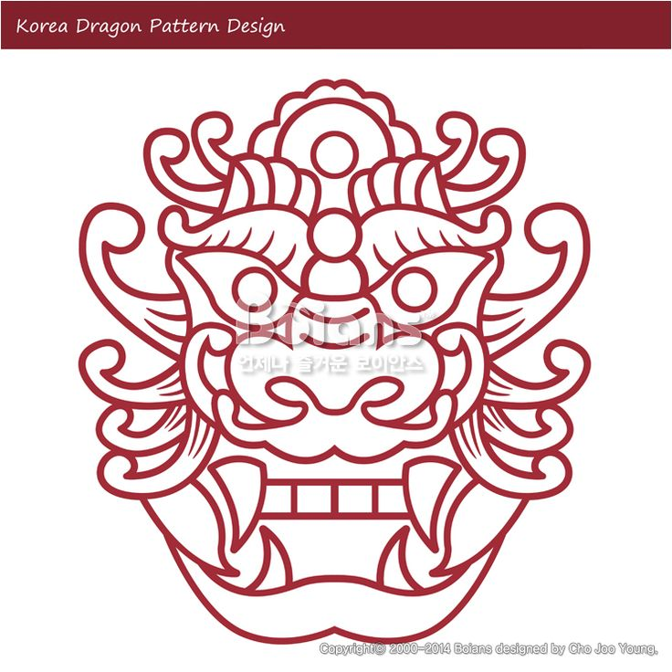 한국의 용 문양 패턴디자인. 한국 전통문양 패턴 디자인 시리즈. (BPTD010031) Korea Dragon Pattern Design. Korean traditional Pattern Design Series. Copyrightⓒ2000-2014 Boians.com designed by Cho Joo Young.