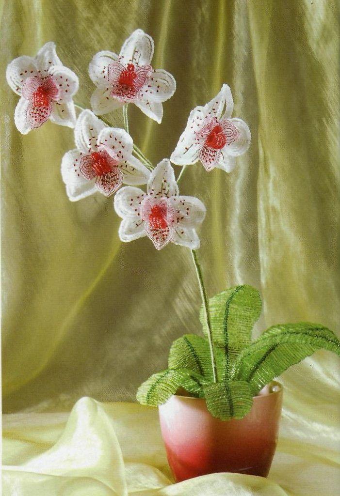 """Орхидея белая """"Фаленопсис"""" из бисера"""