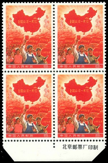 Top 100 Most Expensive Stamps