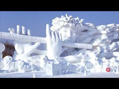 (97) Snow and Ice Festival in the World ( Harbin International Ice and Snow Sculpture Festival ) - YouTube