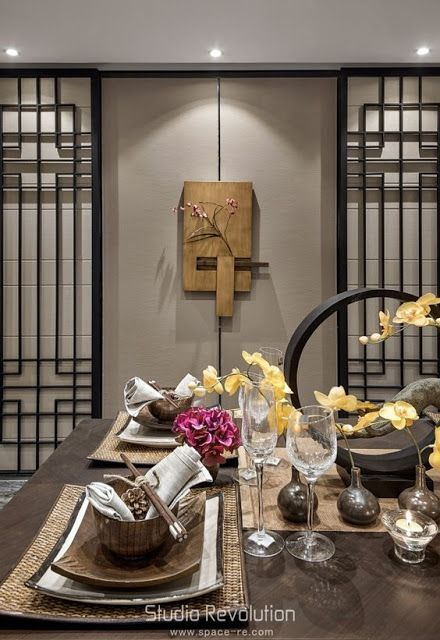 South Shore Decorating Blog: High Drama Dining Rooms