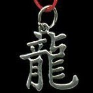 Dragon Symbol Pendant