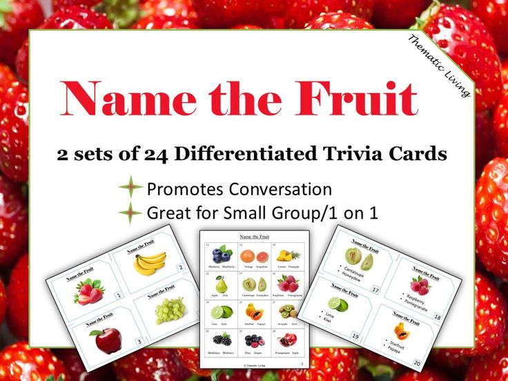 Name the Fruit Trivia Cards Fruit Match Fruit Name
