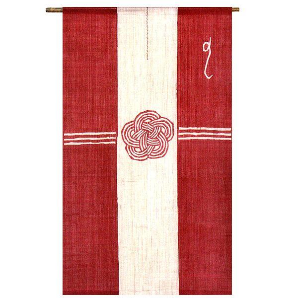 Noren/Japanese Gift-Money Envelopes Hemp100% かわいい!ご祝儀袋の柄のお目出度いのれん【送料無料】【代金引換手数料無料】【祝い熨斗のれん 梅結び 赤 ろうけつ染め 麻100% 88×150cm】麻のれん 京のれん 日本製 和風 本麻 古典柄   ROOM - my favorites