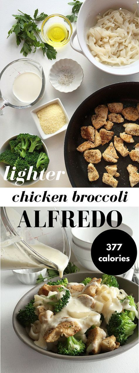My favorite healthy chicken broccoli fettuccine (or ziti) alfredo recipe! The secret is really in this creamy and light alfredo sauce recipe! It's a comfort food makeover that everyone loves -- for 377 calories!: