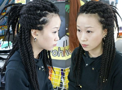 Asian SWAG Hairstyles