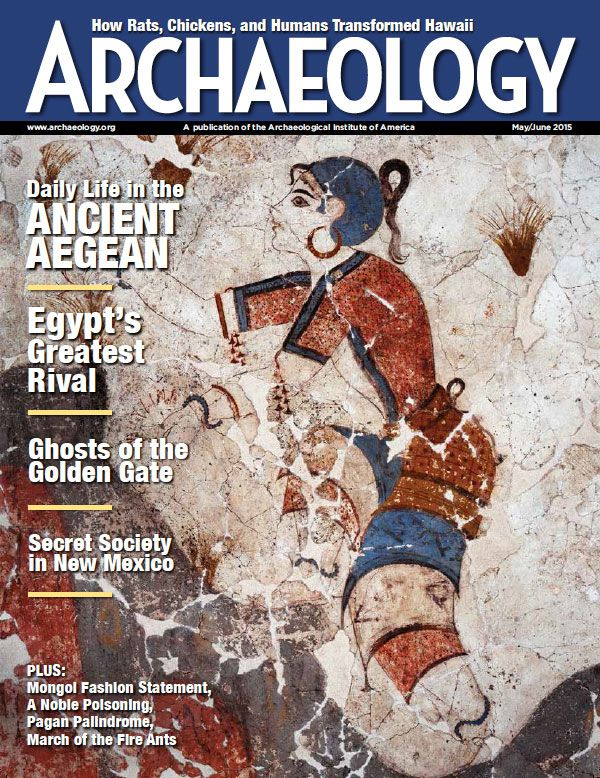 Archaeological News from Archaeology Magazine - Stay up to date on current findings and new historical information just being uncovered.